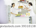 雙人 護士 工作 39310138