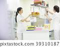 醫療護士站準備護士 39310187
