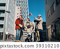 參加旅遊的外國遊客 39310210
