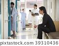 医院 医疗 保健 39310436