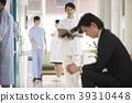 医院走廊护士 39310448
