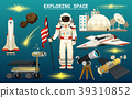 astronaut spaceman. planets in solar system 39310852