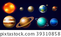 space, vector, planet 39310858