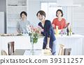 一個女人做飯 39311257