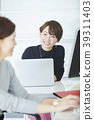 Business woman working in the office 39311403