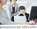 在辦公室工作的女商人 39311453