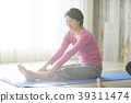 Women who do yoga 39311474