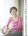 Women who do yoga 39311509