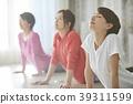 成熟的女人 一個年輕成年女性 女生 39311599