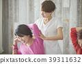 요가를하는 여성 39311632