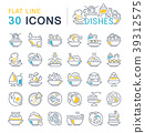 Set Vector Line Icons of Dishes. 39312575