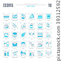 Set Blue Line Icons of Fast Food. 39312592