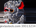 chinese guardian lion, carved, carving 39313234