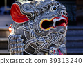 chinese guardian lion, carved, carving 39313240
