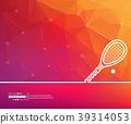 網球 球拍 ICON 39314053