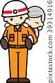 senior, piggyback, person 39314916