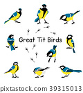 Great tit. Feathered in a flat style isolated on a 39315013