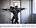Soldier with rifle and machine gun moving patriol  39315101