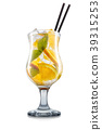 Mojito cocktail with black straw isolated on white 39315253