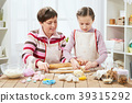 mother, baking, cookie 39315292