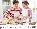 mother, baking, cookie 39315301