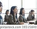 学生教室 39315840