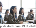 Student classroom 39315840