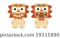 schiesser, variation, lion 39315890