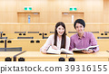 นักศึกษามหาวิทยาลัยกำลังเรียนด้วยรอยยิ้ม 39316155