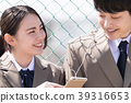 นักเรียนมัธยมปลาย 39316653