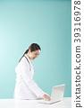 여의사, 한국인, 청진기 39316978