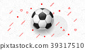 Soccer or football banner with ball. Sports 39317510