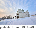 Anastasov Monastery of the Russian Christian 39318490