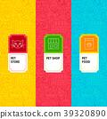 Line Pet Shop Package Labels 39320890