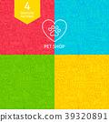 Line Pet Shop Patterns 39320891