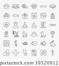 pet icon vector 39320912