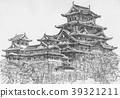 Himeji castle 39321211