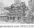 Toshogu 39321220