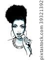 Afro-american jazz singer Jazz 39321392