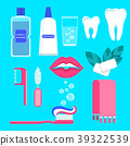 dental care icons set 39322539