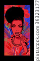 Afro-american jazz singer on wallpaper 39323177