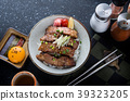 Pork grill on rice or Buta Yaki don. 39323205