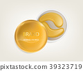 eye, patch, jar 39323719