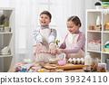 kitchen, girl, boy 39324110