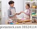 kitchen, girl, boy 39324114
