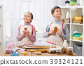 kitchen, boy, girl 39324121