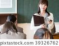 學生形象考試主管 39326762