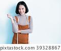 designer, tailor, measure 39328867