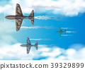 Three military aircrafts flying in blue sky 39329899