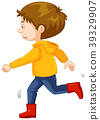 Little boy in yellow jacket and red boots 39329907